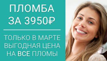 Академия стоматологии